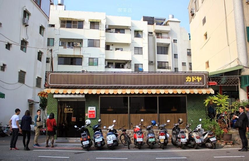 台南東區咖啡館,Kadoya喫茶店
