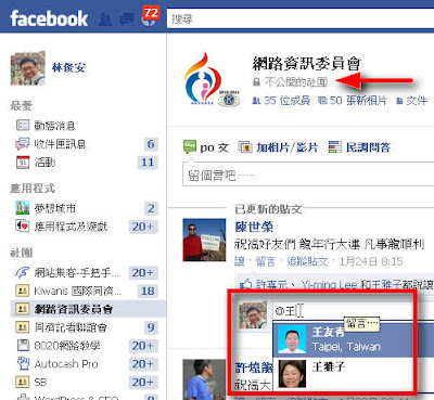 facebook留言名字連結|- facebook留言名字連結| - 快熱資訊 - 走進時代