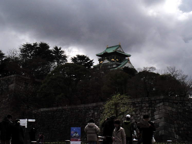 Osaka Castle! It was very gloomy when we went there.