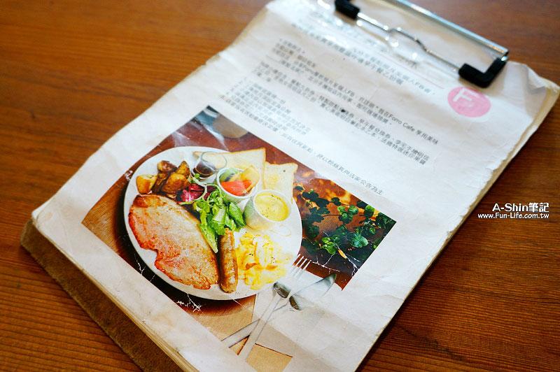 Forro cafe呼嚕咖啡 菜單Menu