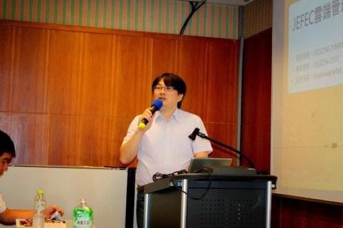 """2013年經濟部中小企業處 """"推動國際網路行銷分項計畫""""講師"""