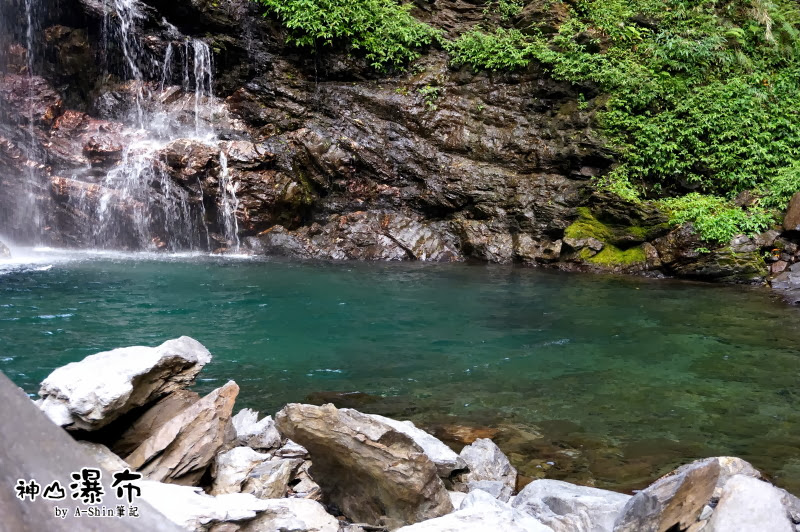 神山瀑布底下潭水