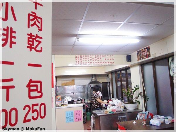 [食記]臺南麻豆-安仔牛肉。牛肉湯初體驗 | MokaFun