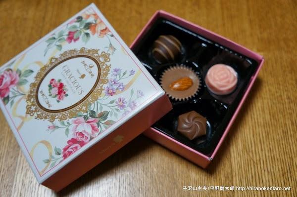 スターダイブさんで頂いたバレンタインチョコレート