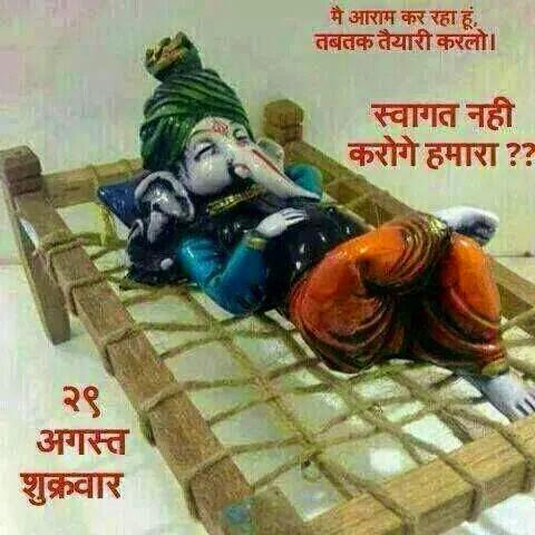 Swagat Nahi karoge Hamara.... Aa gaye hai Ganesha ki Savari...Ganesha HD Wallpaper...
