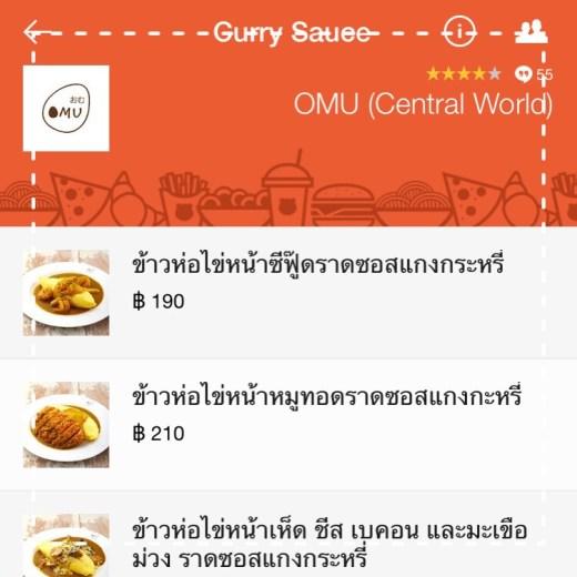foodpanda app omu centralworld