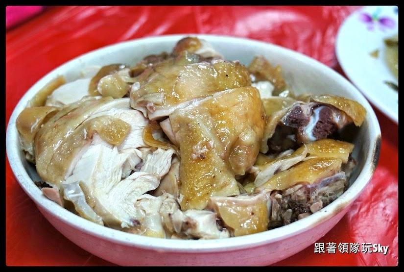 台北美食推薦【青菜園】陽明山竹子湖野菜餐廳白切雞N訪