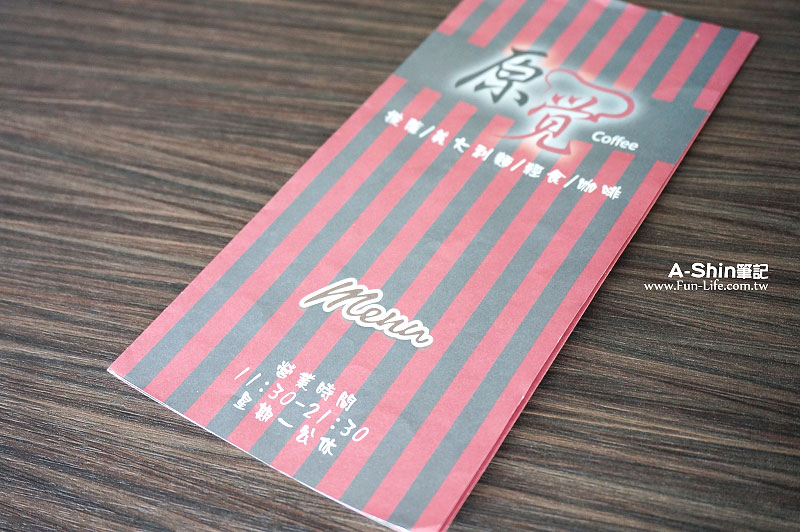原覺咖啡 Menu菜單