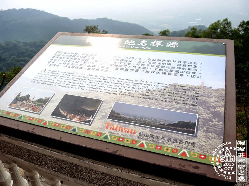 高塔上有解說猴探井的地名解說。