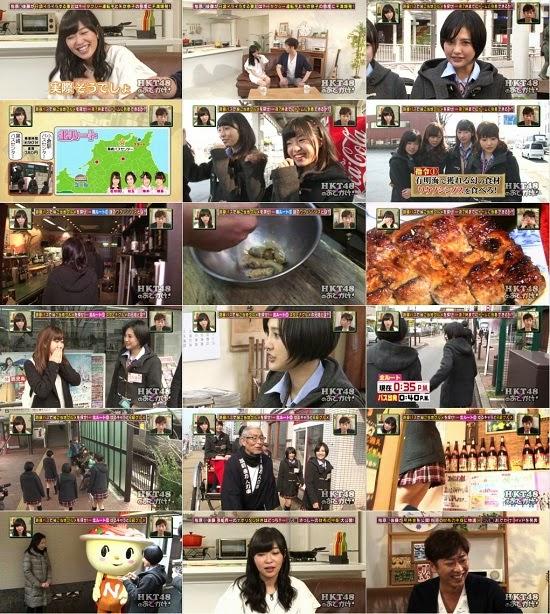 (TV-Variety)(720p) HKT48のおでかけ! ep107 150311