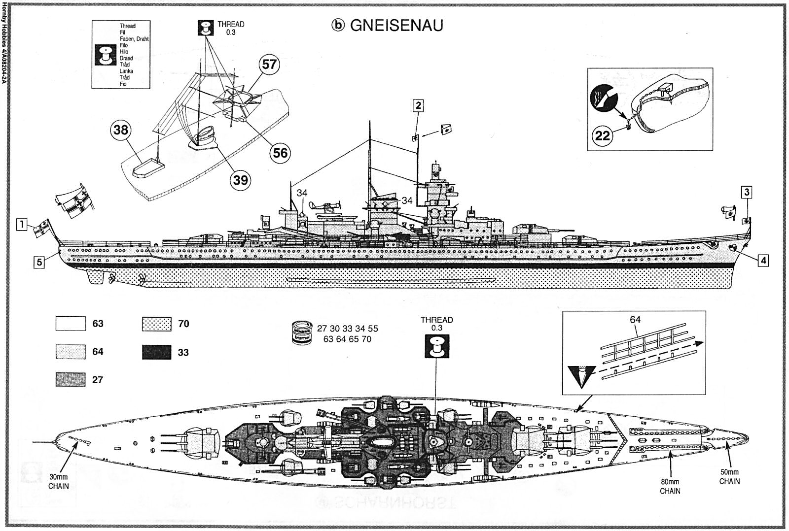Airfix 1 400 Scharnhorst Or Gneisenau A