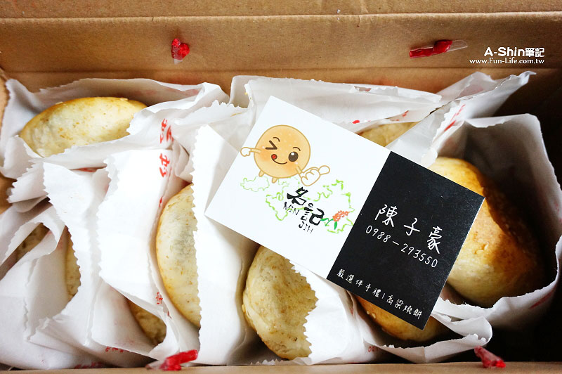 金門名記高粱燒餅4