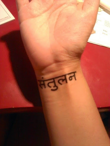 sanskrit word wrist tattoo ideas