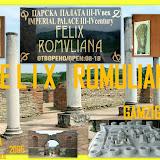 FELIX ROMULIANA-Imperial Palace III-IV century