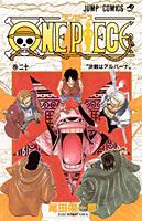 One Piece Manga Tomo 20