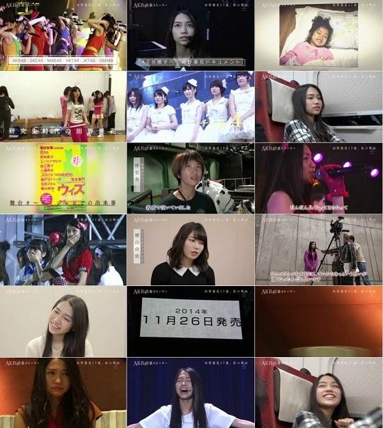 (TV-Variety)(720p) AKB48 裏ストーリー 141122