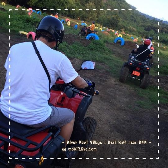 แข่งรถ ATV