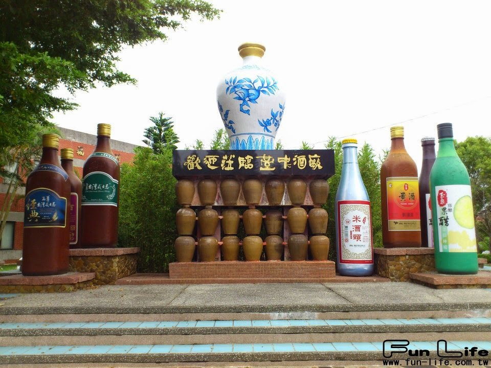 台中酒廠-1