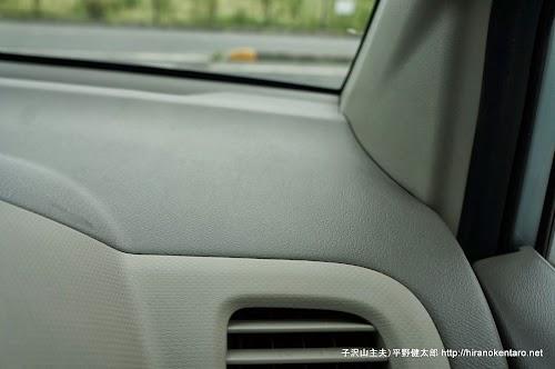 車載ホルダーを取りつけるダッシュボードの位置
