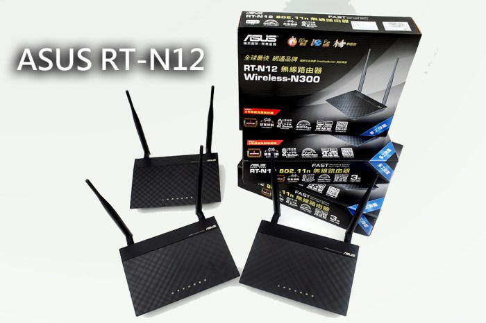 ASUS RT-N12與3樓透天厝wifi