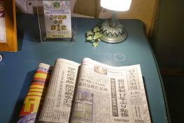 神戶北野酒店 Kobe Kitano Hotel