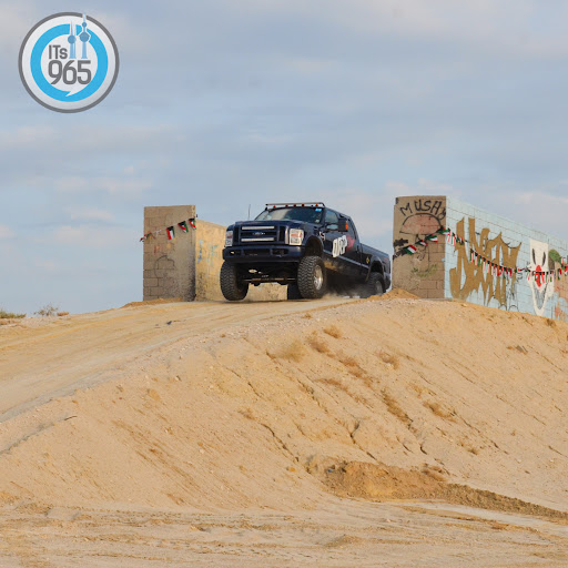 Its965 - Kuwait Desert Challenge  تحدي الصحراء