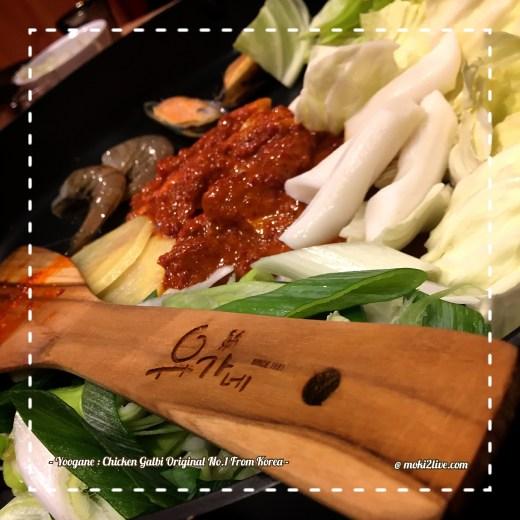 ยูกาเน Yoogane 유가네 Seafoods and Chicken dak Galbi