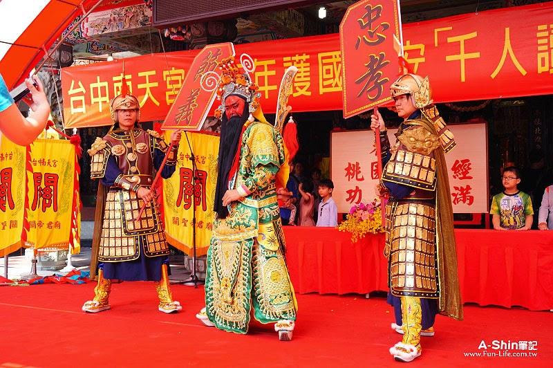 台中南天宮1