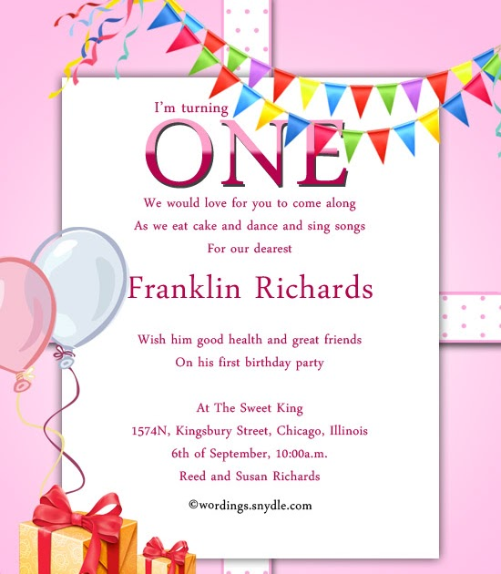 10th birthday party invitation wording