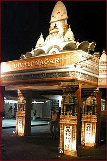 Paritbuntar Mari Raya HinduDiwali Also Spelled Devali In