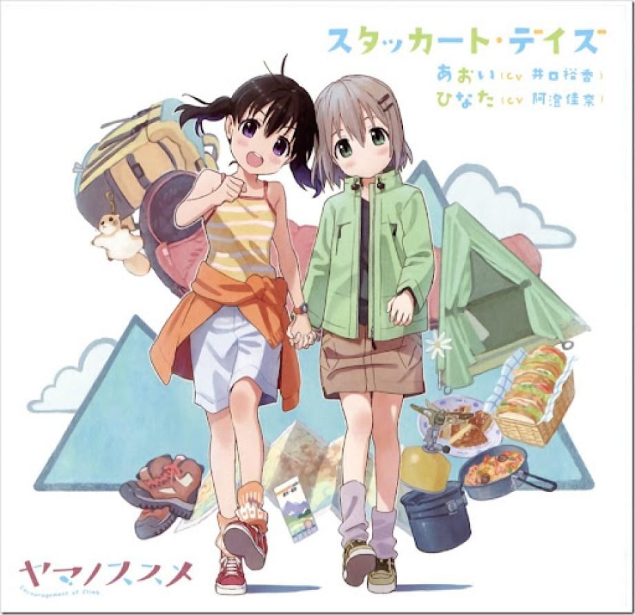 Newtype-Yama-no-susume