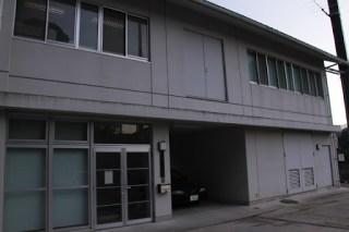 五郷ダム管理所