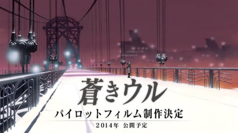aoki-uru_anime_gainax