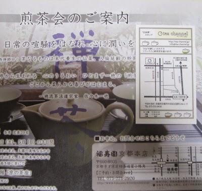 IMG_0864.JPG