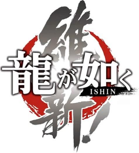 Yakuza-Ishin_Another-Life