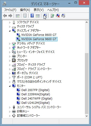 2014-03-10_12h42_19.jpg