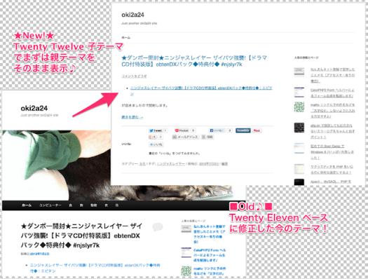 スクリーンショット_2013-07-02_20.48.18.png