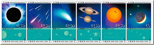 Rainbow Stamp Club: New stamps on Astronomy from Hong Kong