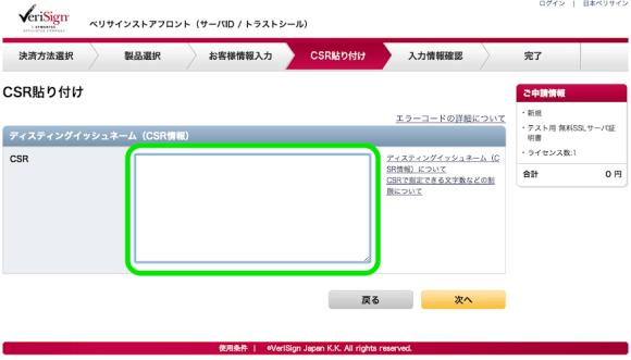 スクリーンショット_2013-06-22_11.42.05.png