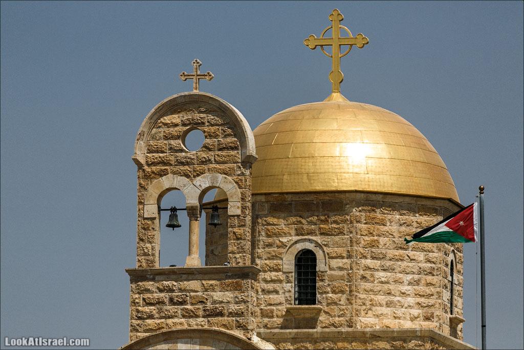 LookAtIsrael.com - Фото путешествия по Израилю | Истинное место крещения Христа - Каср Эль Яхуд