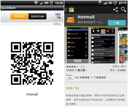 hotmail01.jpg