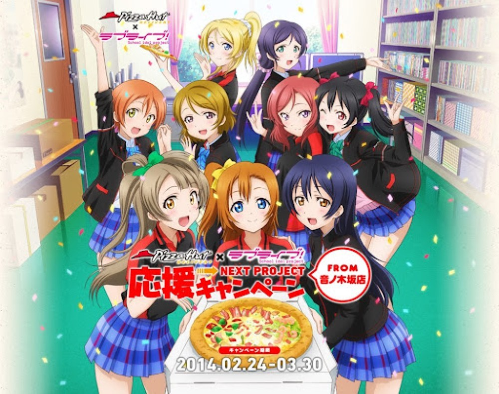 Love Live_Pizza Hut