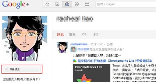 google+31.jpg