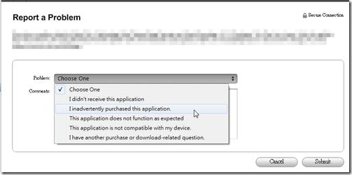 不應該當試用來使用的 Apple App Store 現行軟體退費流程教學