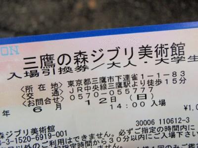P6121026.JPG