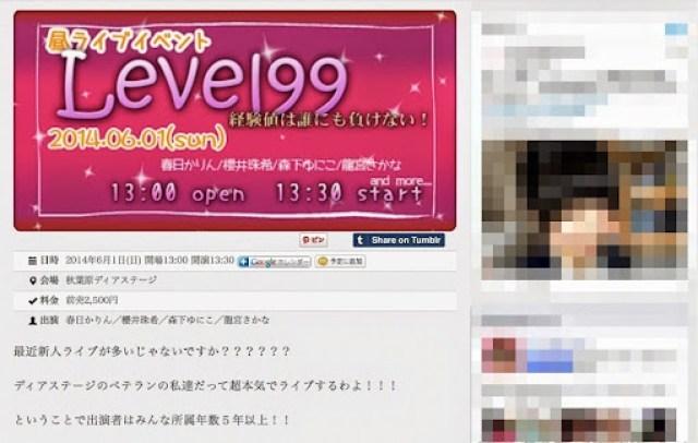 level99dear.jpg