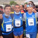 I Vuelta a Camara- C.E.E (13-Diciembre-2009)