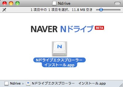 FinderScreenSnapz002.jpg
