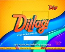 DILLAGI TV NEW HINDIENTERTAINMENT CHANNEL STARTEDTEST SIGNAL NOW INSAT4A ANDINSAT4B 1