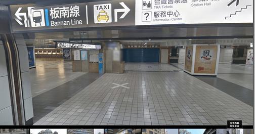 電腦玩物: 臺北車站微風美食街與大廳迷宮用 Google 室內街景導航